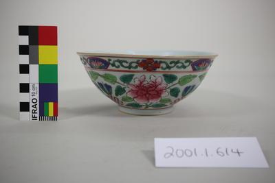 Bowl/Dish