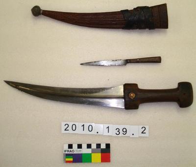 Jambiya (dagger) and scabbard with kard (knife)