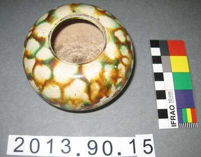Bowl: Tang Dynasty Glazed