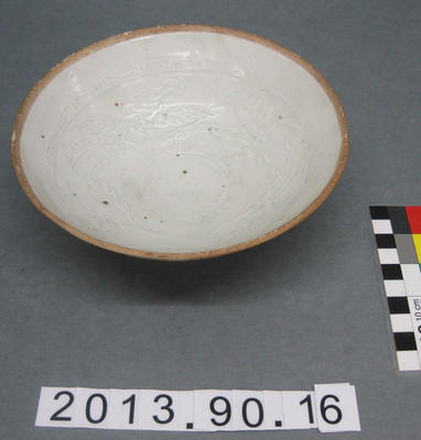 Bowl: Sung [Song] Dynasty Celadon