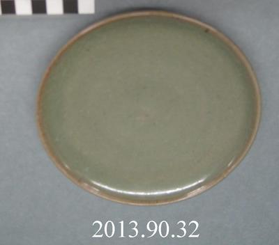 Dish: Crackle-Glazed