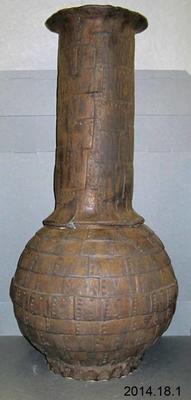 Ceramic: Bronze Age