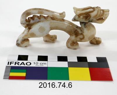 Figurine: Fo Dog