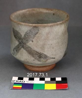 Tea Bowl: Hamada