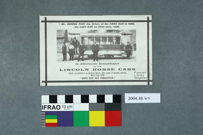 Postcard of a remembrance ad