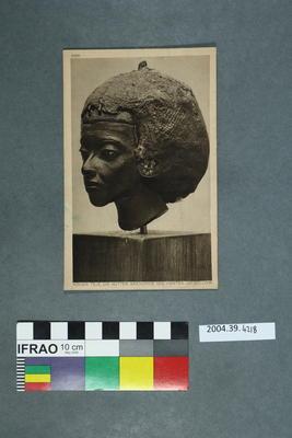 Postcard: Königin Teje