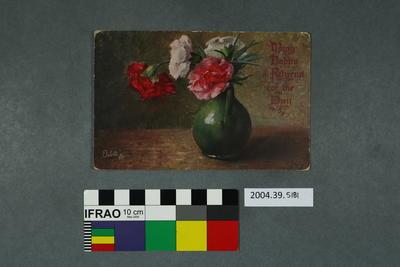 Postcard: Many Happy Returns