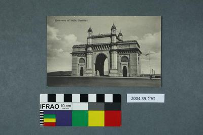 Postcard: Gate-way of India