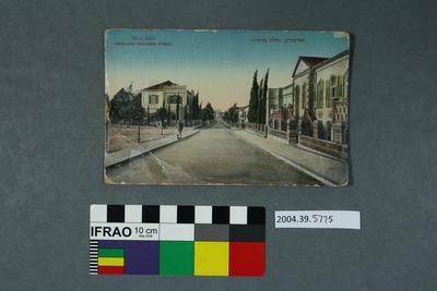 Postcard: Tell-Aviv