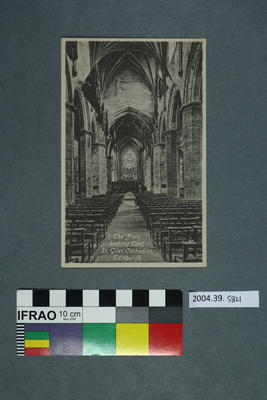 Postcard: The Nave