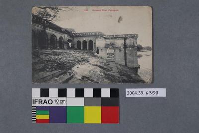 Postcard: Massacre Ghat, Cawnpore