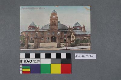 Postcard: Devonshire Hospital, Buxton