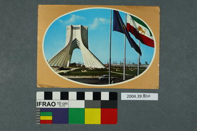 Postcard: Archway