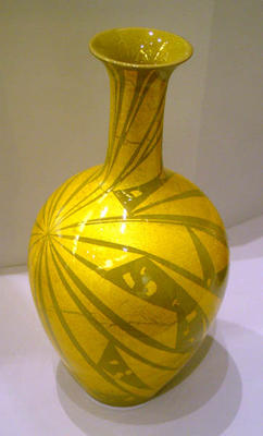 Arita (Flower Vase)