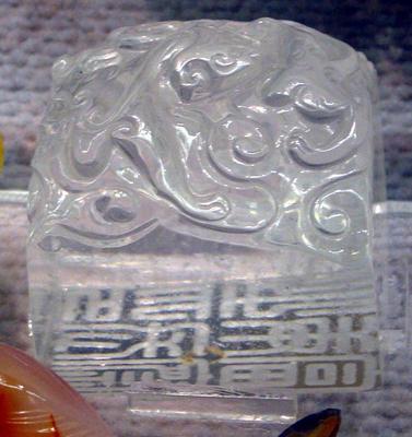Seals: rock crystal