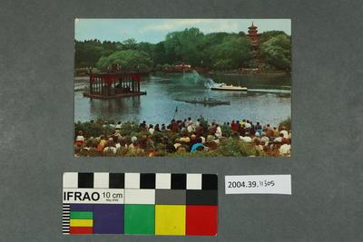Postcard: Peasholm Park, Scarborough