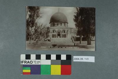 Postcard: Jerusalem, Entrance of the Solomon Temple