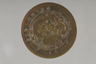 Money: charm coins