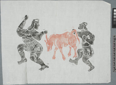 Rubbing: figures and cow