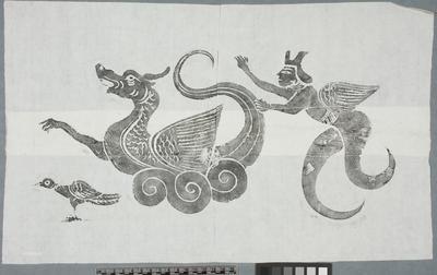 Rubbing: yuren and dragon
