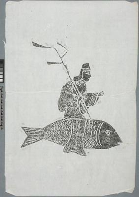 Rubbing: fish and figure