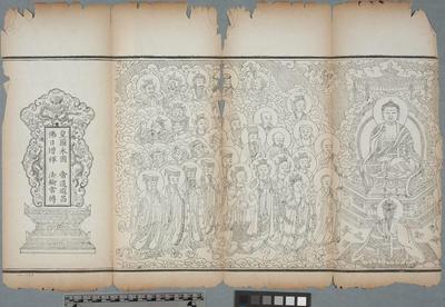 Print: Buddha