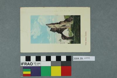 Postcard: Talley Abbey, Llandilo