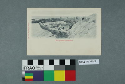 Postcard: Folkestone Harbour