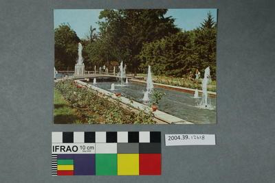 Postcard: Garden water fountain scene