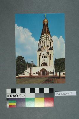 Postcard: Church and gardens