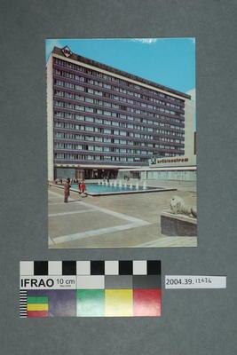 Postcard: Building front