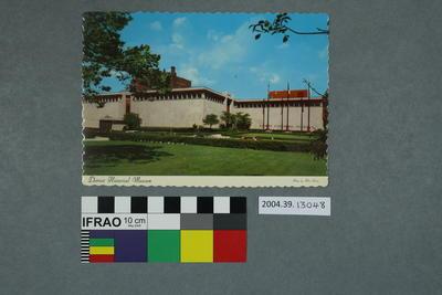 Postcard: Detroit Historical Museum