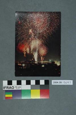 Postcard of fireworks