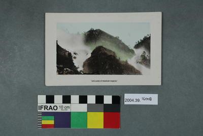 Postcard: Wild Pomp of Mountain Majesty