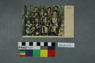 Postcard: Chinese Mandarins