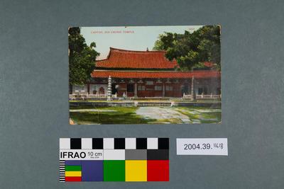 Postcard: Canton, Hoi Chong Temple