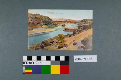 Postcard: Assouan