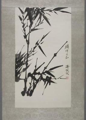 Painting: bamboo