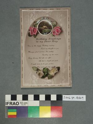 Postcard: Birthday Greetings to my Dear Boy