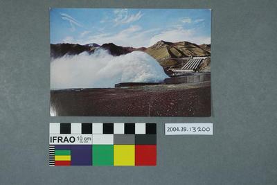 Postcard: Benmore Hydro-Dam, Waitaki River, N.Z.