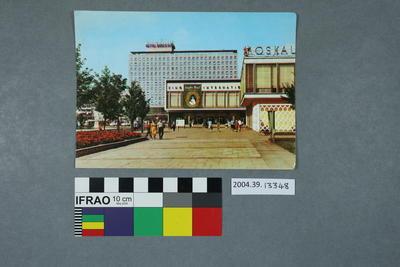 Postcard: Hotel Berolina and Cinema International