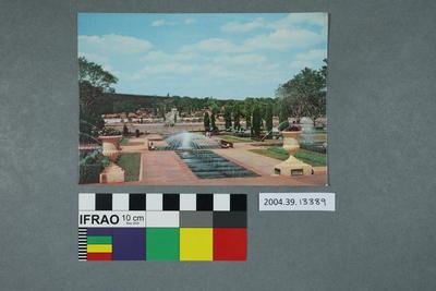 Postcard: Brindavan Garden
