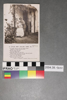 Postcard: A Little Boy Called Taps