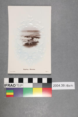 Postcard: Rippling Wavelets