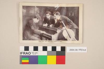 Postcard: Leo, Jan and Mischel Cherniavsky