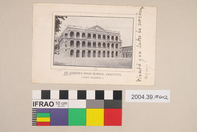 Postcard: St Josephs High School, Calcutta