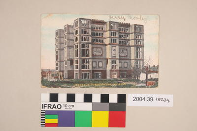 Postcard: Jezreels' Tower, Gillingham Kent
