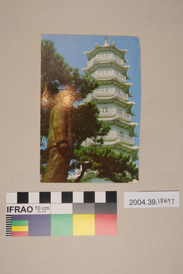 Postcard of a statue and pagoda