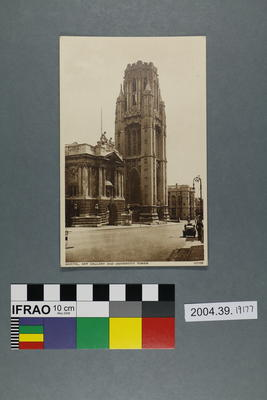 Postcard: Bristol, Art Gallery and University Tower
