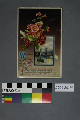 Postcard: Wishing you a Happy Birthday